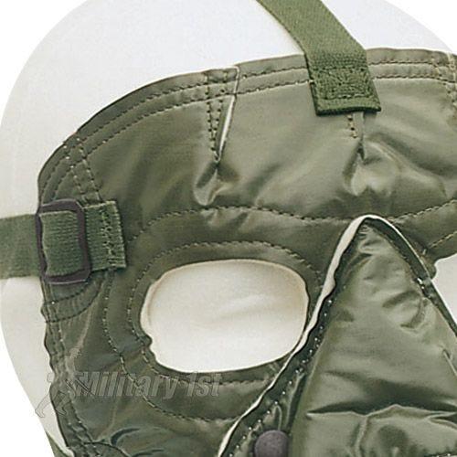 Mil-Tec Masque contre le froid US vert olive